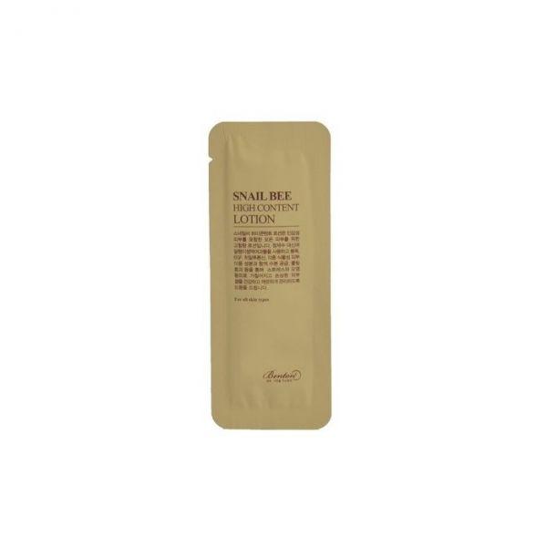 Benton Csiga-méh lotion minta