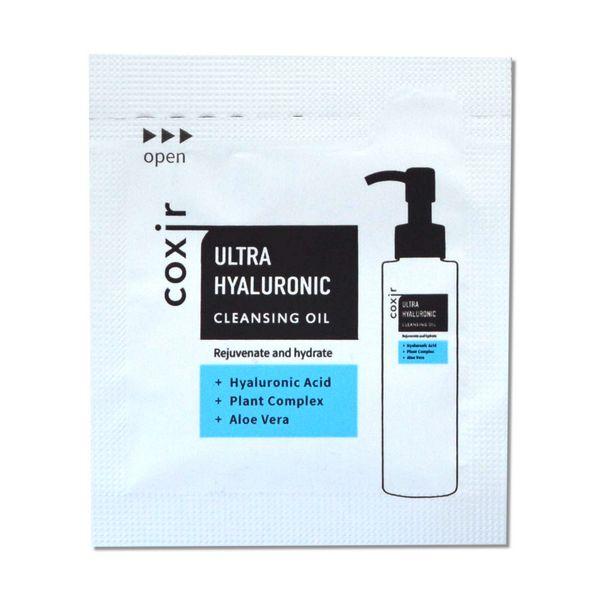 Coxir Ultra Hyaluronic sminklemosó olaj minta