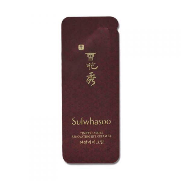 Sulwhasoo Timetreasure EX Bőrmegújító szemkrém minta